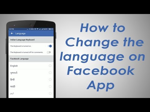 How to Change Language on Facebook Android App