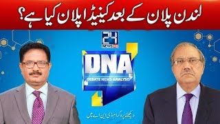 Nawaz Sharif London Plan | DNA | 1 November 2017 | 24 News HD