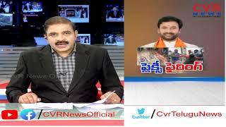 Man Set Fire to Minister Kishan Reddy Flexy at Asif Nagar | BJP Activists Beats The Man | Hyderabad