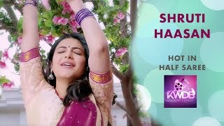 Shruti Haasan Hot In Half Saree Cute Reactions KWDB