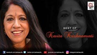 Best of Kavita Krishnamurti | Rabindrasangeet Compilation