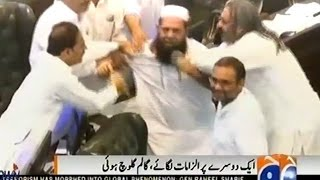 Fight in Khyber Pakhtunkhwa Assembly in Front of Pervez Khattak