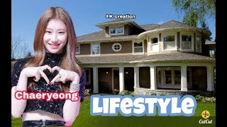Download Itzy Chaeryeong Lifestyle | Family | Height | Facts | Profile | Biography by FK creation Video