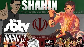 World Soldiers x Mic Reckless / Mic Righteous | Shahin (Iranian World Soldier) [Music Video]: SBTV