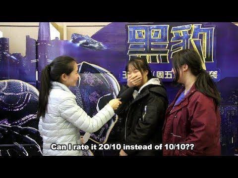 What Chinese Think Of Black Panther