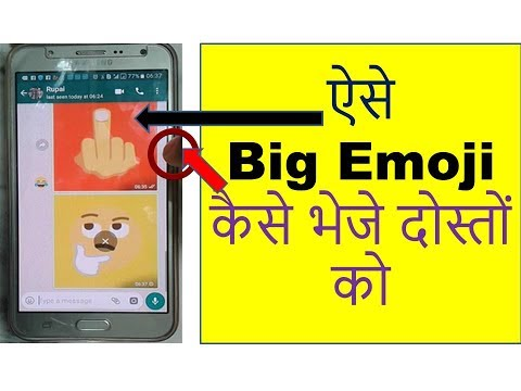 How To Send Big Emoji on Social networking Site,Whatsapp,Facebook,Twitter,Instagram, Messanger, Etc