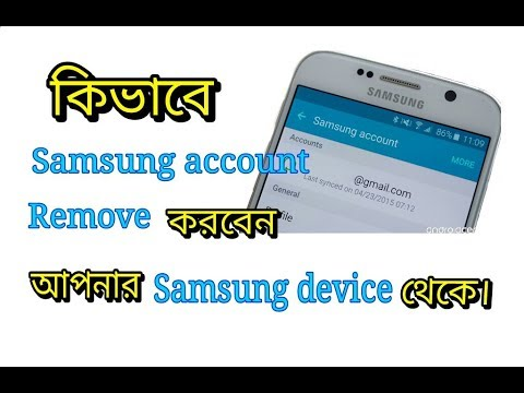 How to remove Samsung Account from your Samsung Mobile.[bangla tutorial ]