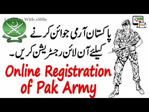 How to Apply in Pakistan Army - Online Registration of Pak Army As Soldier/Clerk/Cook in Urdu