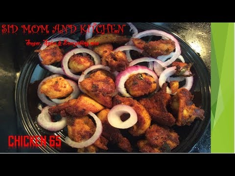Chicken 65 recipe in tamil / How to make chicken 65 in tamil