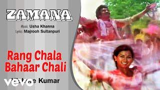 Zamana - Rang Chala Bahaar Chali - Zamana | Kishore Kumar | Official Audio Song