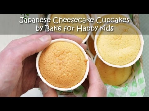 Japanese Cheesecake Cupcakes