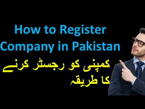 How to Registered a private limited company in Pakistan