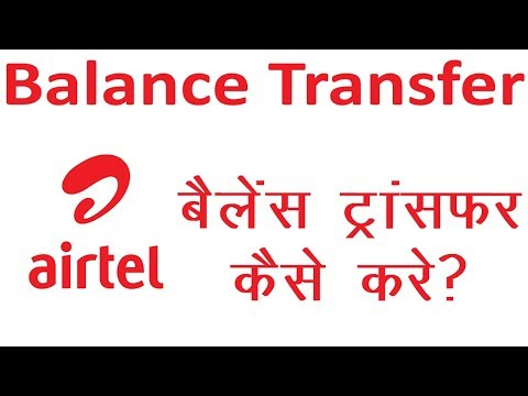 Airtel Balance Transfer Using USSD Codes