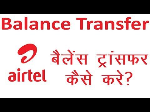 Airtel Balance Transfer Using USSD Codes