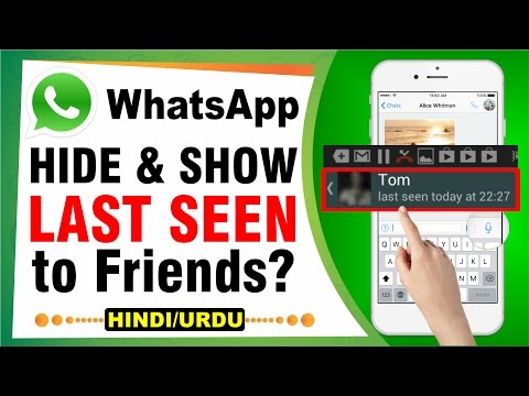 How to hide last seen on whatsapp android hindi | Whatsapp Last Seen kaise hide kare?