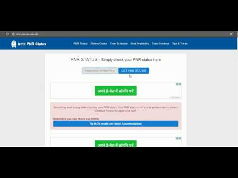 How to check Train PNR Status   Get Information Of Waiting ticket