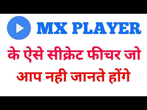 mx player secret settings in hindi