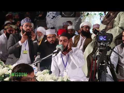 Tilawat Quran Qari Muhammad Mudassar Qadri Jamia Naeemia Lahore