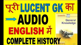 lucent gk Videos - 9tube tv