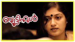Beautiful Movie Climax | Meghana reveals truth | Jayasurya | Anoop | End Credits