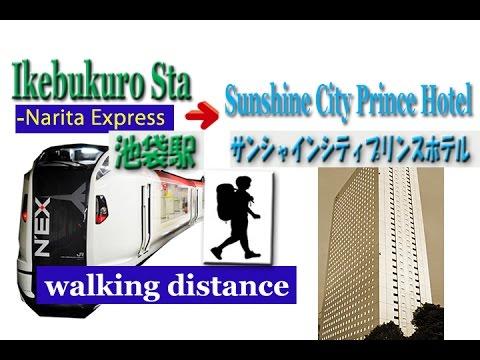TOKYO.【池袋駅】Sunshine City Prince Hotel  from Ikebukuro station of N'EX platform