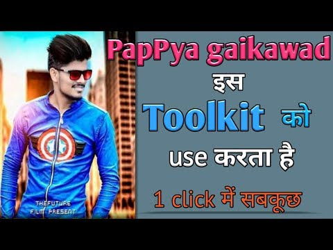 How to use Facebook toolkit on android || 1 click मे Facebook के सब काम करने का तरीका