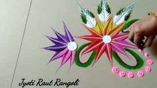 नाजूक आणि सुंदर,  आकर्षक रांगोळी डिझाईन by Jyoti Raut Rangoli