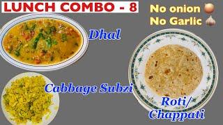 LC - 8/ Dhal,Roti & Cabbage subzi by Revathy Shanmugam