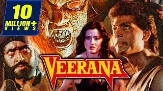 Veerana (1988) Full Hindi Movie , Hemant Birje, Sahila Chadha, Kulbhushan Kharbanda