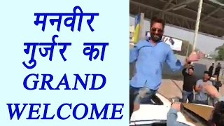 Bigg Boss 10: Manveer Gurjar's Grand Welcome at Delhi Airport; Watch Video   FilmiBeat