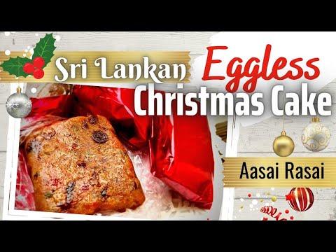 SRI LANKAN EGGLESS CHRISTMAS CAKE (RICH CAKE, WEDDING CAKE)