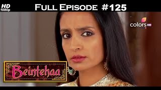 Beintehaa - Full Episode 126 - With English Subtitles
