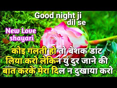 💋 Good night video status free download | गुड नाईट