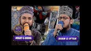 Dil Se Mustafa Ko Tu Pukar, Sirf Ek Bar, Sirf Ek Bar - Segment: Naat - 14th June 2017