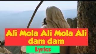 Download Ali Mola Ali Mola Ali Dam Dam Mp3 High Quality Mp3