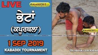 🔴 [Live] Bhetan (Kapurthala) Kabaddi Tournament  01 Sep 2019