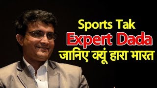Ganguly Lists Reasons For India
