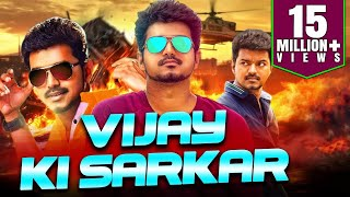 Vijay Ki Sarkar 2019 South Indian Movies Dubbed In Hindi Full Movie | Vijay, Mohanlal,Kajal Aggarwal