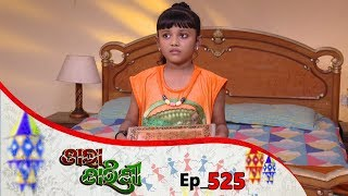 Tara Tarini | Full Ep 525 | 13th July 2019 | Odia Serial – TarangTv