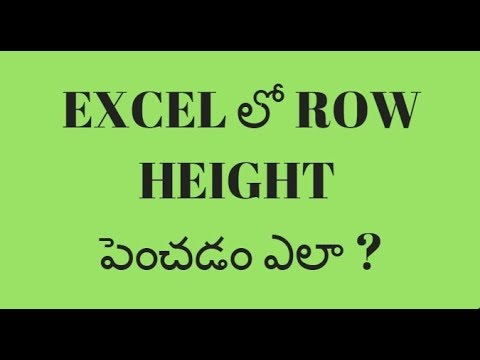 How to increase Row Height in Excel