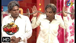 Chammak Chandra Performance | Extra Jabardasth | 26th July 2019   | ETV Telugu