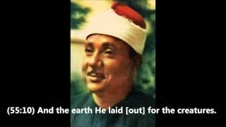 Translated Surah 55. Ar-Rahman Abdul Basit