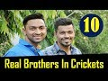 Top 10 Real Brothers In Cricket Famous Twin Brothers Twin Cricketers