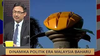 100 Hari Malaysia Baharu: 100 Hari Malaysia Baharu: Dinamika politik era Malaysia Baharu