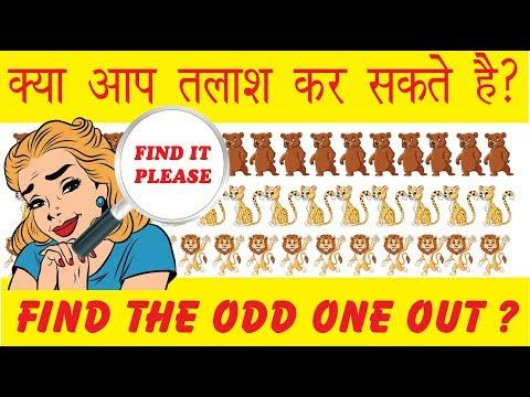 Xxx Mp4 Hindi Paheli ❤ Paheliyan ❤ Hindi Riddles With Answers 2017 Bhool Bhulaiya 3gp Sex