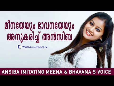 Ansiba Imitating Meena & Bhavana's voice   Kaumudy TV