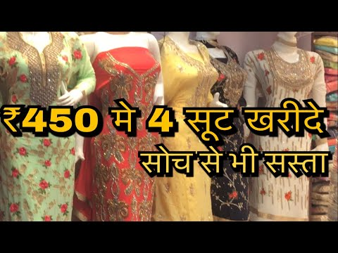 Wholesale market of ladies suits sarees best market for business purpose Town Hall chandini chowk