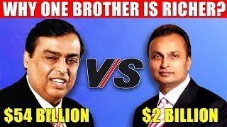 Why Mukesh Ambani is Richer than Anil Ambani? EXPLAINED!