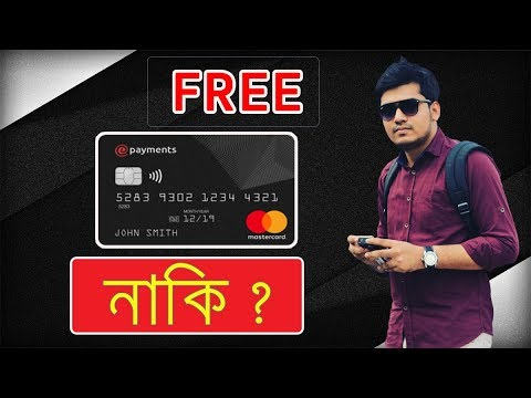ePayments Prepaid Mastercard® card  Is it free ?
