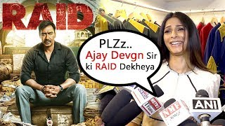 Tanishaa Mukerji REQUEST To Fans To Watch Ajay Devgn RAID Movie In Theatres